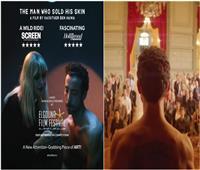 جمهور «الجونة السينمائي» يُشيد بفيلم «الرجل الذي باع ظهره»
