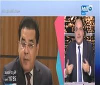 فيديو| الباز يكشف عن العلقة الساخنة للهارب أيمن نور