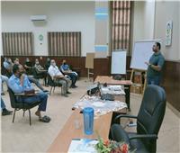 مياه المنوفية: تدريب العاملين على أساسيات معالج تطهير شبكات الصرف الصحي