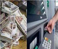 خبر سار من «المالية» يسعد 6 ملايين موظف بالدولة