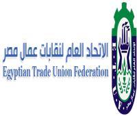 انتخابات النواب 2020| اتحاد عمال مصر يدعو ملايين العمال للمشاركة