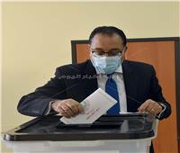 انتخابات النواب 2020| رئيس الوزراء يدعو المصريين إلى المشاركة في هذا الاستحقاق الدستوري..صور وفيديو