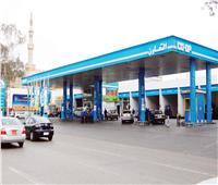 لو عايز تستثمر.. 8 إجراءات لإنشاء وترخيص محطة بنزين