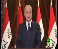 الرئيس العراقي: الحرب على الإرهاب لا تزال قائمة