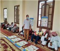 صحة سيناء: حملات لتوعية أبناء القبائل للوقاية من فيروس كورونا