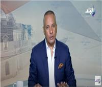 فيديو| أحمد موسى: تصريحات ترامب حول سد النهضة أقوى رسالة داعمة لمصر