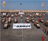 انتخابات النواب2020| تعرف على استعدادات القوات المسلحة لتأمين العملية الانتخابية.. فيديو