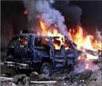 مصرع 9 أشخاص وإصابة 3 آخرين إثر انفجار قنبلة شرق أفغانستان