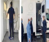 قافلة طبية للكشف على نزلاء منطقة «سجون جمصة»