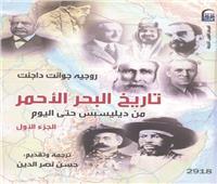 فى يوم ميلاد رفاعة الطهطاوي.. «الثقافة» تحتفي بيوم المترجم المصري