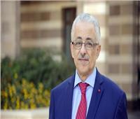 وزير التعليم يكشف حقيقة وقف الدراسة 6 أيام