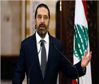 صحيفة لبنانية: «في 6 نقاط..هذا ما يريده الحريري في مهمته الجديدة»