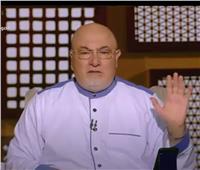فيديو.. خالد الجندي: تعدد الزوجات ليس «لفرفشة ونعنشة» الرجل
