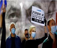 للأسبوع الـ18 على التوالي .. استمرار التظاهرات ضد نتنياهو في إسرائيل