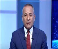 أحمد موسي يناشد المواطنين إرسال أي فيديوهات ترصد مخالفات بالانتخابات .. فيديو