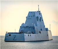 فيديو| البحرية الأمريكية في ورطة بسبب «المدمرة الشبح»