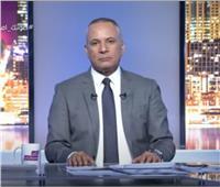 فيديو | أحمد موسى مهاجمًا ماكرون: «إلا النبي محمد.. رسولنا خط أحمر»