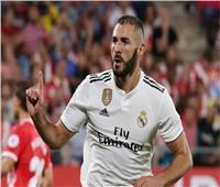 «بنزيما» يواصل كتابة التاريخ بقميص ريال مدريد
