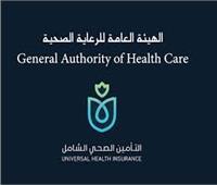 الرعاية الصحية: توفير منح دراسية وتدريب للعاملين بالهيئة بالتعاون مع وزارة الاتصالات