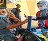 لليوم الثاني.. «100 مليون صحة» داخل اللجان الانتخابية بقنا