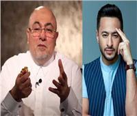 أزمة بين خالد الجندى وحماده هلال بسبب أغنية «الشرع حلل 4»