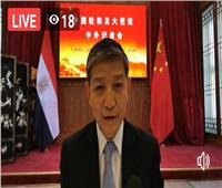 سفير الصين: ٧.٥٠٠ مليار دولارحجم استثماراتنا بمصر