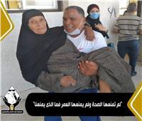 غرفة عمليات التنسيقية: سيدة عاجزة عن الحركة تدلي بصوتها في البحيرة