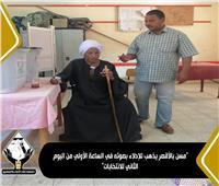 تنسيقية الشباب: مسن يدلي بصوته فياليوم الثاني للانتخابات بالأقصر