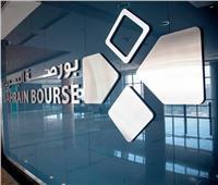 بورصة البحرين تختتم اليوم بتراجع المؤشر العام