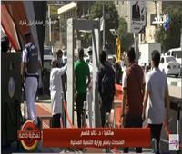 انتخابات النواب 2020| التنمية المحلية: توزع كمامات مجانية قبل دخول اللجان