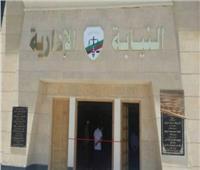 إحالة 7 مسئولين للمحاكمة لارتكابهم مخالفات مالية وإدارية