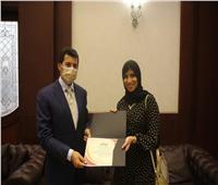 وزير الشباب يكرم إيمان عرب والزهراء حلمي الحائزتان على جوائز عالمية