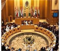 الجامعة العربية تنظم غدا اجتماعا لمناقشة مسودة خطة تطوير التعليم الفني