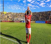 7 مباريات لن تنساها جماهير الأهلي لـ«الجوكر» أحمد فتحي