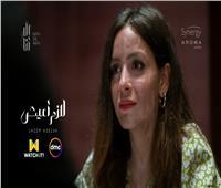 """""""إلا أنا"""" أول مسلسل مصري يناقش مرض البهاق"""