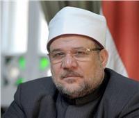 وزير الأوقاف يبحث مع عضو بمجلس السيادة السوداني التعاون الثنائي