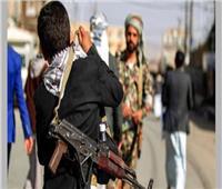 تقرير يمني: تزايد انتهاكات ميليشيا الحوثي ضد العملية التعليمية