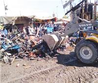 رفع 25 طن مخلفات حريق سوق محطة مصر بالإسكندرية