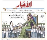 إقبال مشرف من الشباب على الانتخابات البرلمانية