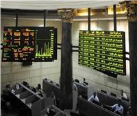 البورصة المصرية تستهل الافتتاح بربح 2 مليار جنيه