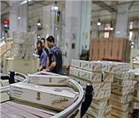 الشرقية للدخان توافق على توزيع أرباح الأسهم