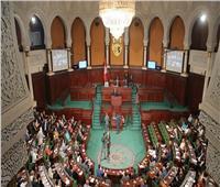 8 ملفات على طاولة البرلمان التونسي اليوم