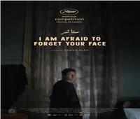 عروض الأفلام القصيرة بالجونة ترفع شعار «كامل العدد» في أول يوم