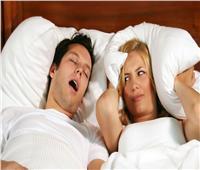 لصحتك.. أعراض وأسباب انقطاع النفس خلال النوم