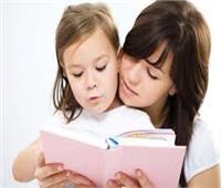 فيديو| تعرف على أسس وقواعد التربية الإيجابية للأطفال
