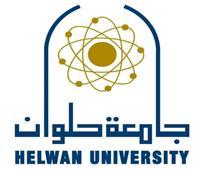 جامعة حلوان تبدأ المرحلة الثانية من تطويرمنطقة عرب راشد