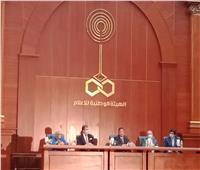 رئيس التليفزيون المصري: رسالتنا تحقيق الوعي.. وسنظل على قلب رجل واحد