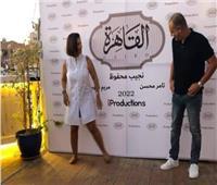 تامر محسن مخرج لمسلسل مقتبس عن روايات نجيب محفوظ