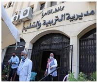 «التعليم» تكشف حقيقة إصابة طالب مصر القديمة بفيروس بكورونا