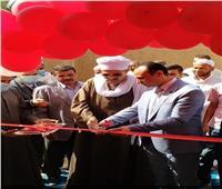 افتتاح قسم العلاج الطبيعي بوحدة صحة الأسرة بسوهاج